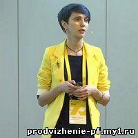Екатерина Гладких из отдела антиспама Яндекса объявляет первые результаты Минусинска
