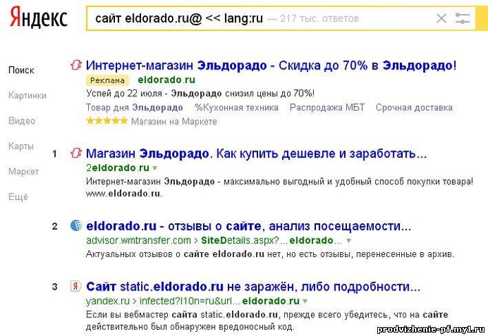 Проверка сайта на фильтр Минусинск